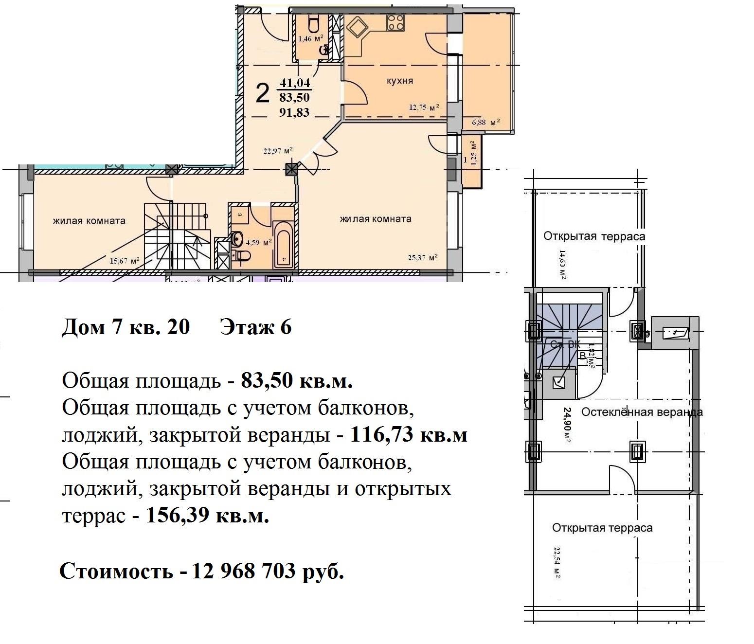 Продажа 2-комнатной квартиры 116.73 кв. м, район троицк, тро.
