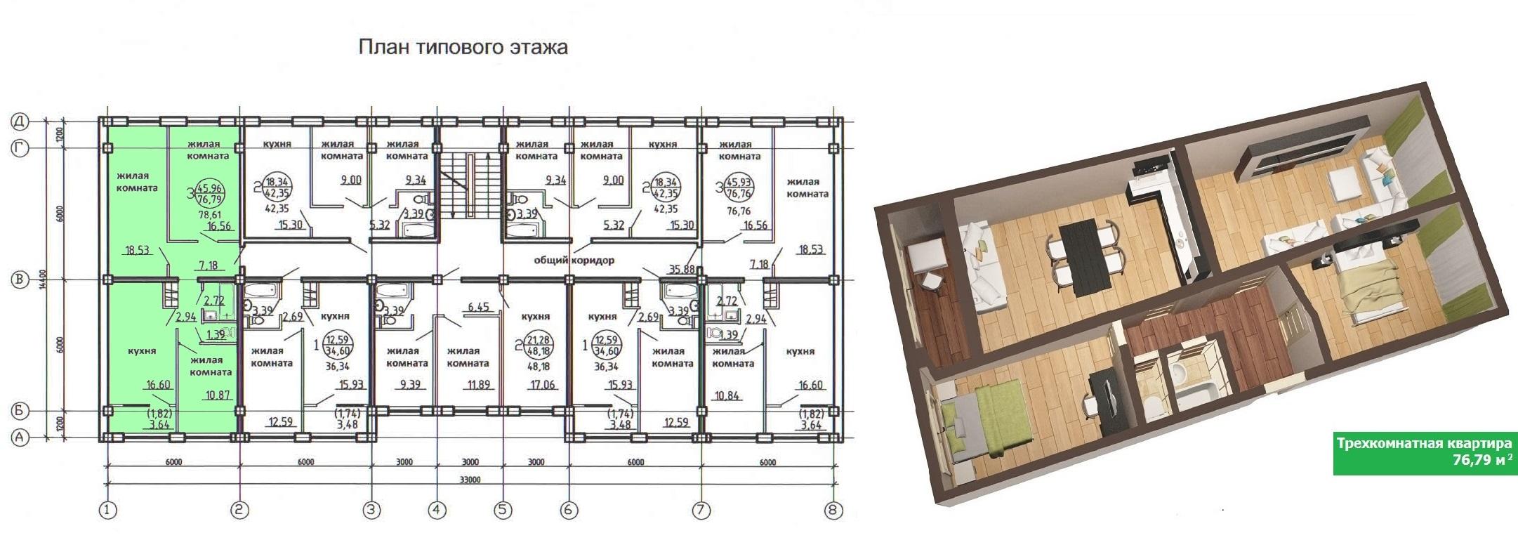 Схема квартир в доме 137